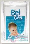 Hartman bel baby подушечки ватные детские алоэ/вит В5 N 60