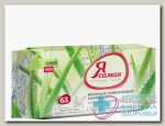 Я самая влажные салфетки освежающие на бамбуковом полотне Bio-Aloe Vera N 63