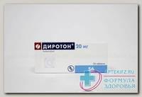 Диротон тб 20 мг N 56