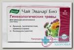 Чай Эвалар Био Гинекологические травы ф/п N 20