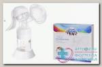 Canpol babies набор 7 молокоотсос ручной basic 12/205 +вкладыши д/бюстг 40шт N 1