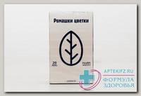 Ромашка цветки Здоровье ф/п 1.5г N 20