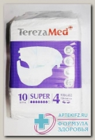 TerezaMed подгузники д/взр super XL 120-160 см N 10
