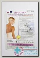 Пояс п/радикул Интекс из шерсти ангоры р-р M (75-81 см) N 1