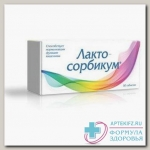 Лакто-Сорбикум тб N 50