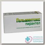 Гельминтокс сусп оралн фл 15мл 125мг/2.5мл N 1