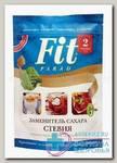 ФитПарад 14 заменитель сахара стевия 150г пак N 1