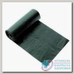 Мешки д/мусора 120 л комплект рулон 70х110 см 35 мкм N 10