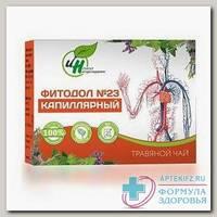 Фитодол N23 капиллярный травяной чай 2г N 60