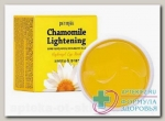 Petitfee Chamomile Lightening патчи гидрогел д/обл вокруг глаз осветляющие N 60
