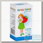 Парацетамол сусп 120 мг/5 мл 100 г клубничная N 1