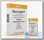 Биосулин Р р-рд/ин 100ЕД/мл картр 3мл N 5