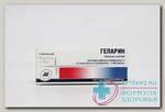 Гепарин фл 5000МЕ/мл 5мл N 5