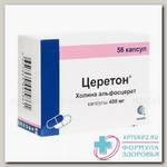 Церетон капс 400 мг N 56