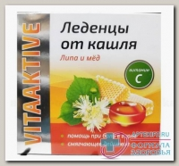 Vita Aktive леденцы от кашля 3г липа/мед/вит С БАД N 9