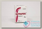 Варфарекс тб 3 мг N 100
