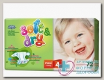 Подгузники детские Helen Harper Soft и Dry maxi р-р 4 (7-18кг) N 72