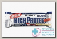 Вейдер (Weider) Low Carb High Protein батончик 50г белый шоколад N 1