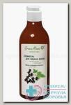 Green Mama шампунь д/жирных волос черная смородина и крапива 400 мл N 1