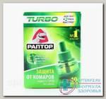 Раптор turbo G9560T жидкость без запаха 35мл 40ночей N 1