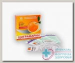 Цитрамарин пор д/пригот р-ра апельсин N 10