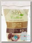 Spa Cotton argan ватны диски N 40