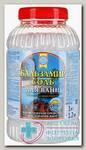 Бальзамир соль д/ванн 1,2кг банка с эф маслом морская N 1