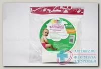 Babys Вкладыш Бамбуковый д/многоразового подгузника универсальный размер N 1