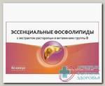 Эссенциальные фосфолипиды с расторопшей и витаминами группы В капс N 60