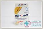 Пластырь НиМпласт бактер 1.9 x 7.2 см N 20