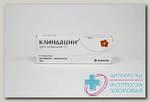 Клиндацин крем вагинальный 2% 20 г N 1