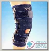 Intersan фиксатор-стабилизатор коленного сустава р-р М cn 259358 цвет синий N 1