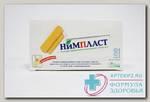 Пластырь НиМпласт бактер 1.9х7.2 см N 100