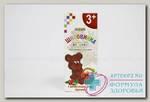 Сироп шиповника детский с ягодами брусники +3 лет 100 мл N 1