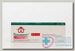 Пульмикорт сусп д/инг 0.5мг/мл контейнер 2мл N 20