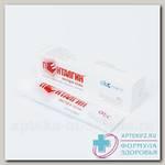 Пенталгин экстра-гель д/наруж применения 30г N 1