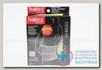 Hotex пояс 3в1 похудение/подтягивание/антицеллюл телесный N 1