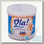 Ola ватные палочки пласт уп N 200