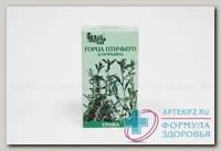 Горца птичьего (спорыша) трава Иван-чай 50г N 1