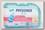 Физиомер аспиратор назальный N 1