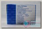 Вакцина брюшнотифозная Вианвак р-р д/п/к амп 0,5 мл (1 доза) N 10