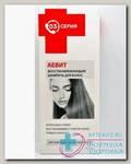 03 серия Аевит шампунь восстанавливающий д/поврежденных/ломких волос 150 мл N 1