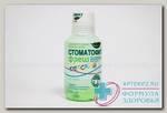 Стоматофит фреш детский 250 мл N 1