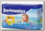 Подгузники-трусики д/плавания Swimmies medium более 12кг N 11