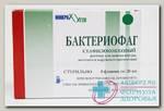 Бактериофаг стафилококковый жидкий фл 20мл N 4