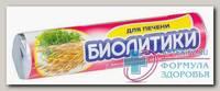 Биолитики карамель леденцовая для печени травы N 10