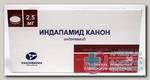 Индапамид Канон тб п/о 2,5 мг N 30