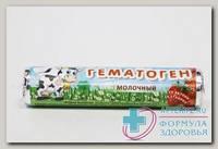 Гематоген молочный со вкусом малины конфеты таблетированные N 10