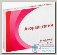 Аторвастатин Озон тб п/о плен 40мг N 30