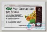 Чай Эвалар Био д/ печени ф/п N 20